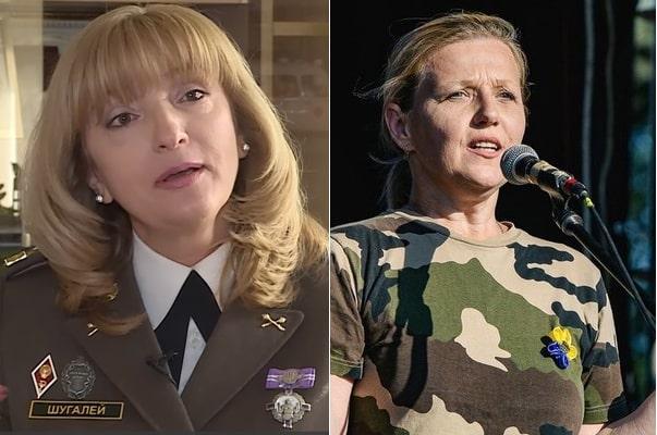 Женщины-генералы Украины