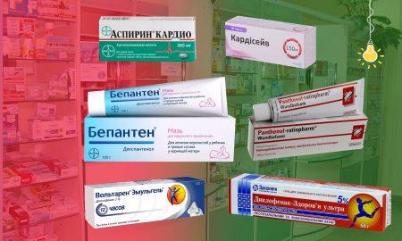 Советы врачей: замена лекарств дешевыми аналогами