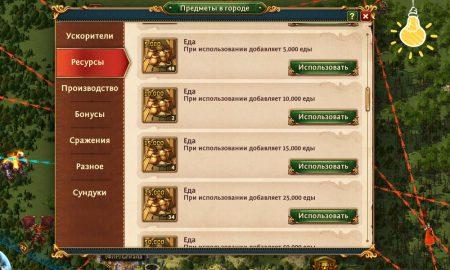 total battle бесплатные подарки